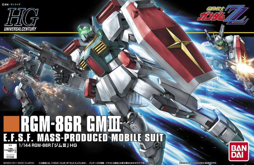 HGUC 1/144 RGM-86R ジムIII [GM III] パッケージアート
