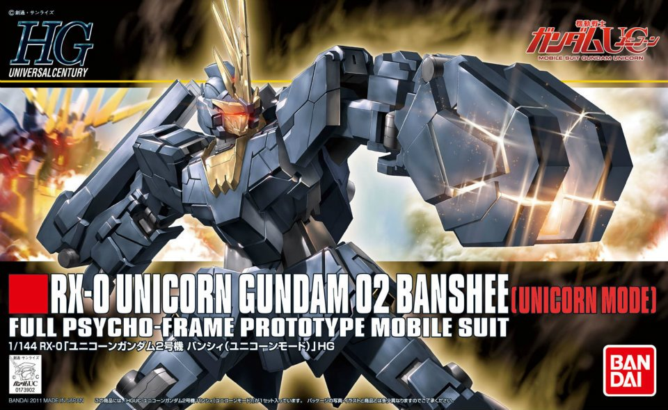 HGUC 1/144 RX-0 ユニコーンガンダム2号機 バンシィ(ユニコーンモード) [Unicorn Gundam 02 Banshee (Unicorn Mode)]
