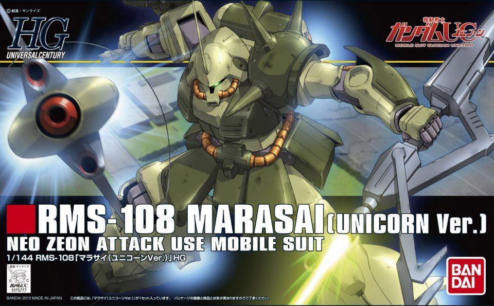 HGUC 1/144 RMS-108 マラサイ(ユニコーンVer.) [Marasai (Unicorn Ver.)] パッケージアート