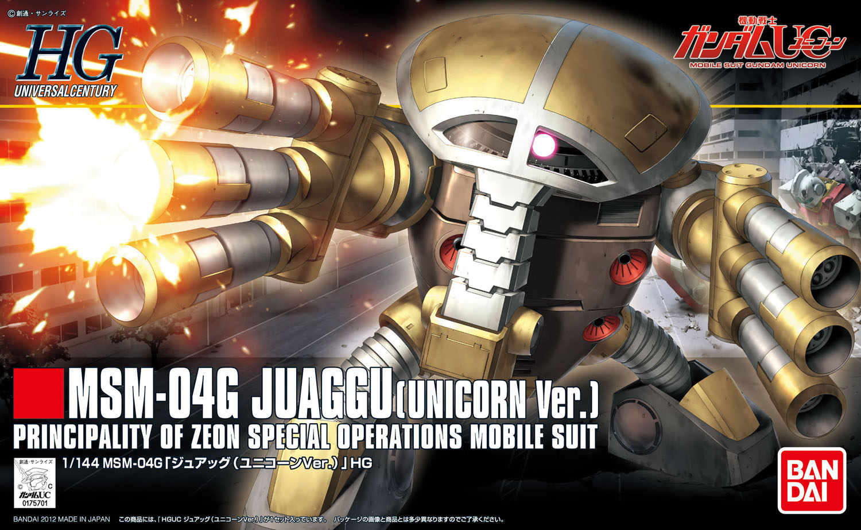 HGUC 1/144 MSM-04G ジュアッグ(ユニコーンVer.) パッケージアート