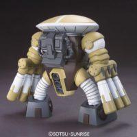 HGUC 1/144 MSM-04G ジュアッグ(ユニコーンVer.) [Juaggu (Unicorn Ver.)] 公式画像2
