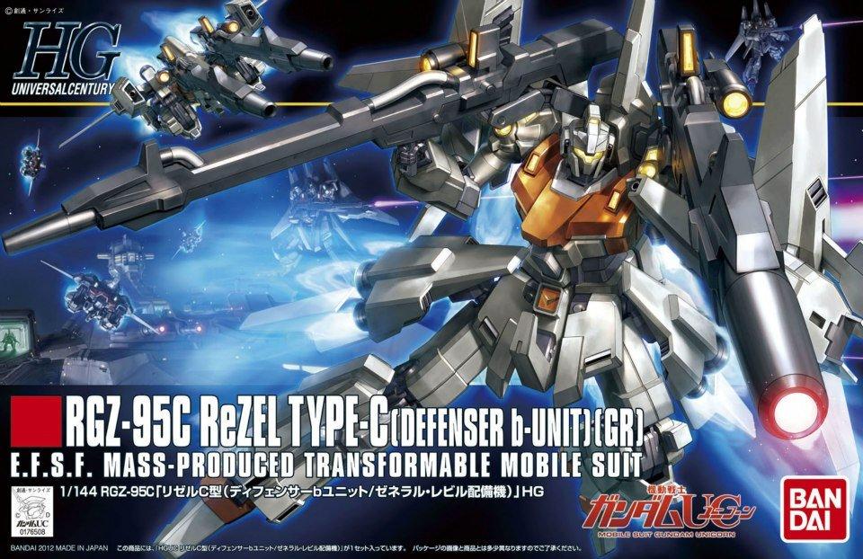 HGUC 1/144 RGZ-95C リゼルC型(ディフェンサーbユニット/ゼネラル・レビル配備機) [ReZEL Type C (Defenser B-Unit/GR)] 0176508 5060666