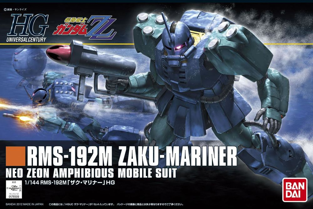 HGUC 1/144 RMS-192M ザク・マリナー [Zaku Mariner] 0176509 5060667 4573102606679