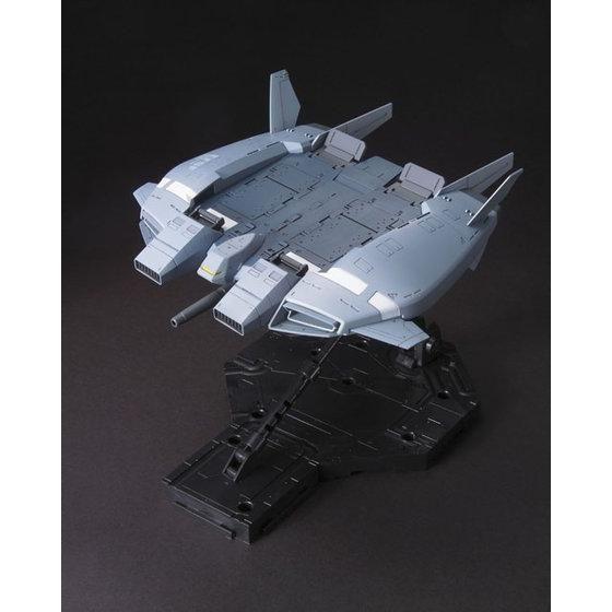 HGUC 1/144 ベースジャバー(ユニコーンVer.) [Base Jabber (Unicorn Ver.)]
