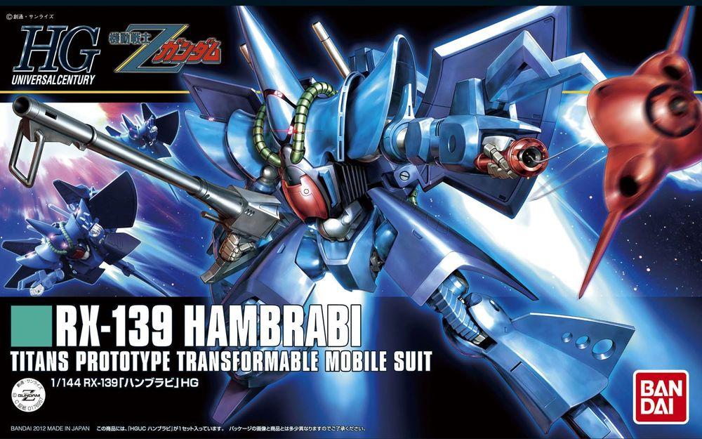 HGUC 1/144 RX-139 ハンブラビ [Hambrabi]