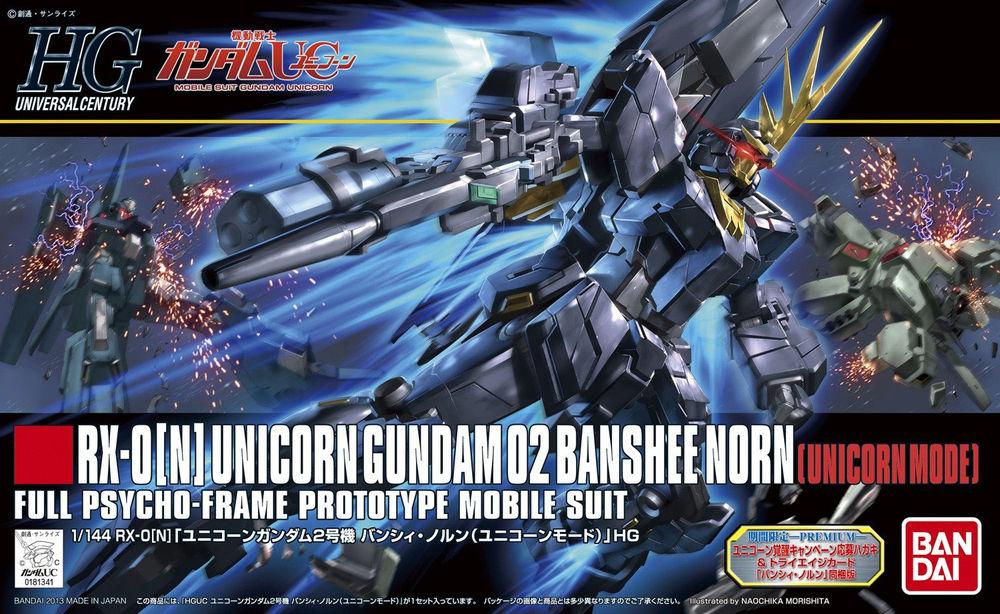 HGUC 1/144 RX-0[N] ユニコーンガンダム2号機 バンシィ・ノルン(ユニコーンモード) [Unicorn Gundam 02 Banshee Norn (Unicorn Mode)] パッケージアート