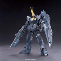 HGUC 1/144 RX-0[N] ユニコーンガンダム2号機 バンシィ・ノルン(ユニコーンモード) [Unicorn Gundam 02 Banshee Norn (Unicorn Mode)] 公式画像1