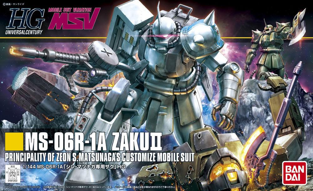 HGUC 1/144 MS-06R-1A シン・マツナガ専用ザクII [Zaku II (Shin Matsunaga Custom)] 0181353 5057749