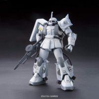 HGUC 1/144 MS-06R-1A シン・マツナガ専用ザクII [Zaku II (Shin Matsunaga Custom)] 公式画像1