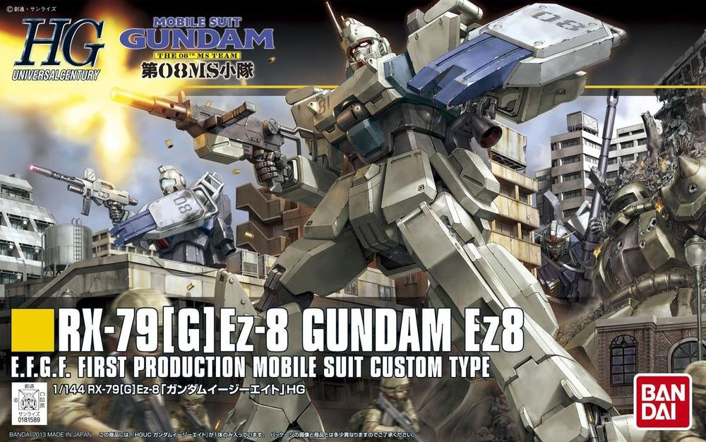 HGUC 1/144 RX-79[G]Ez-8 ガンダムEz8 [Gundam Ez8] 5055753 0181589 4543112815897 4573102557537