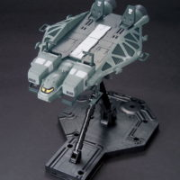 HGUC 1/144 89式ベースジャバー [Base Jabber Type 89] 公式画像1