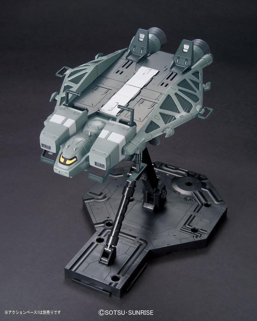 651HGUC 1/144 89式ベースジャバー [Base Jabber Type 89]