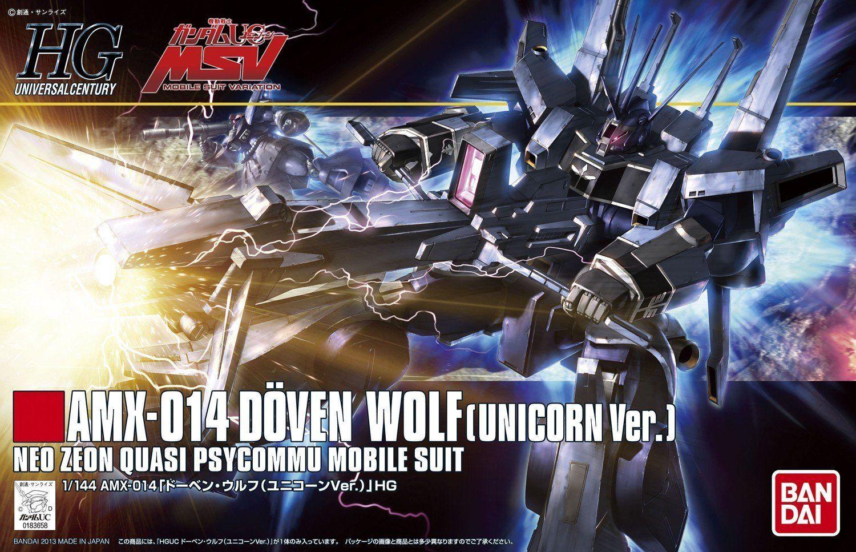 HGUC 1/144 AMX-014 ドーベン・ウルフ(ユニコーンVer.) [Döven Wolf (Unicorn Ver.)]