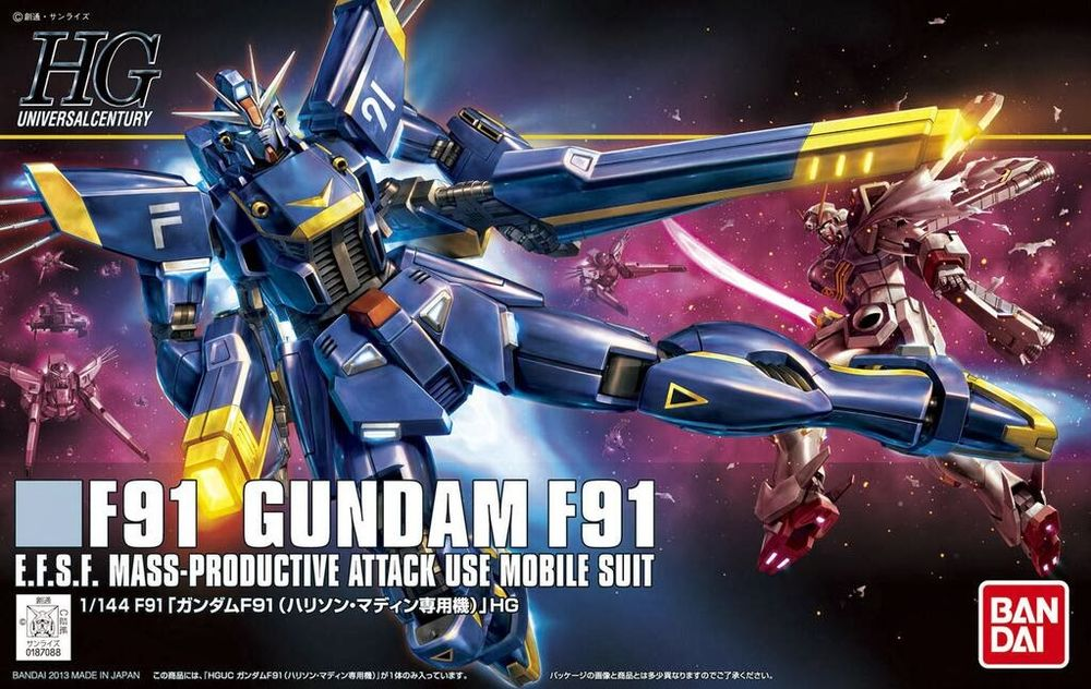 HGUC 1/144 F91 ガンダムF91(ハリソン・マディン専用機) [Mass Production Gundam F91 (Harrison Martin Colors)]