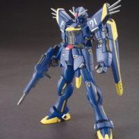 HGUC 1/144 F91 ガンダムF91(ハリソン・マディン専用機) [Mass Production Gundam F91 (Harrison Martin Colors)] 公式画像1