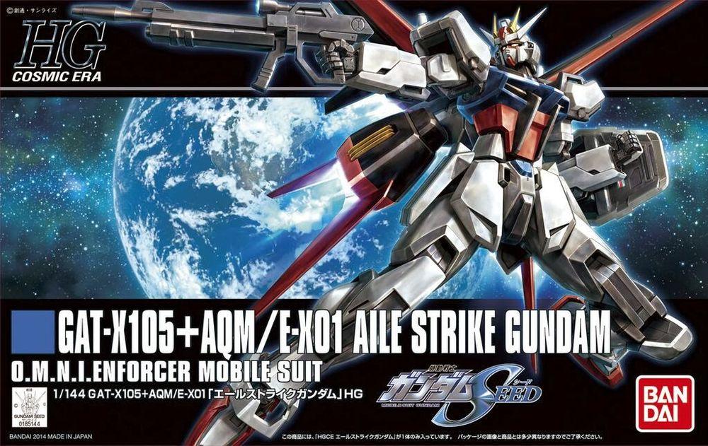 HGCE 1/144 GAT-X105+AQM/E-X01 エールストライクガンダム パッケージアート