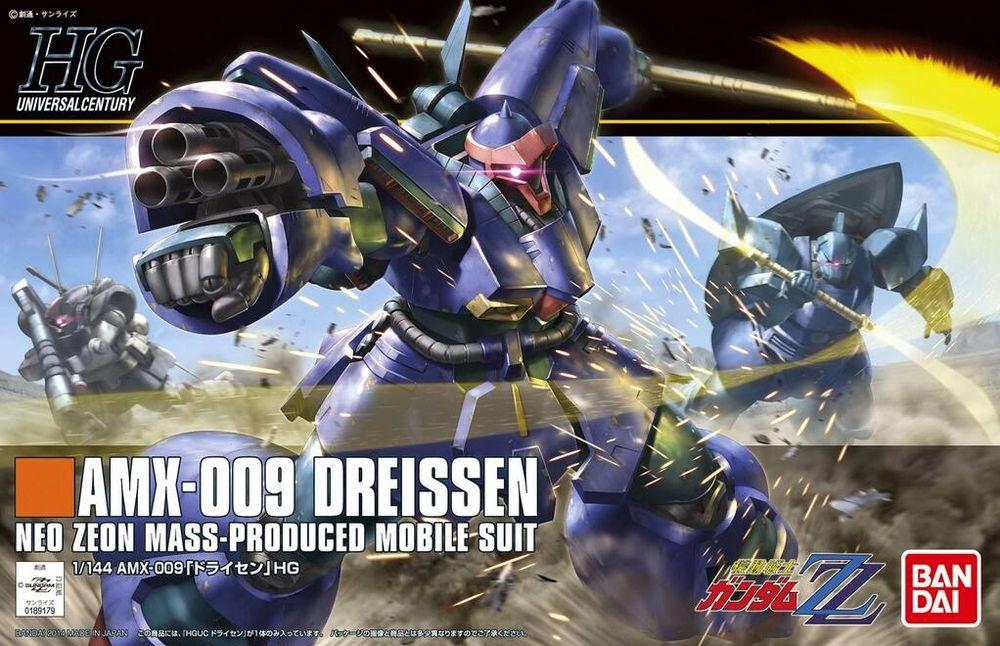 HGUC 1/144 AMX-009 ドライセン [Dreissen]