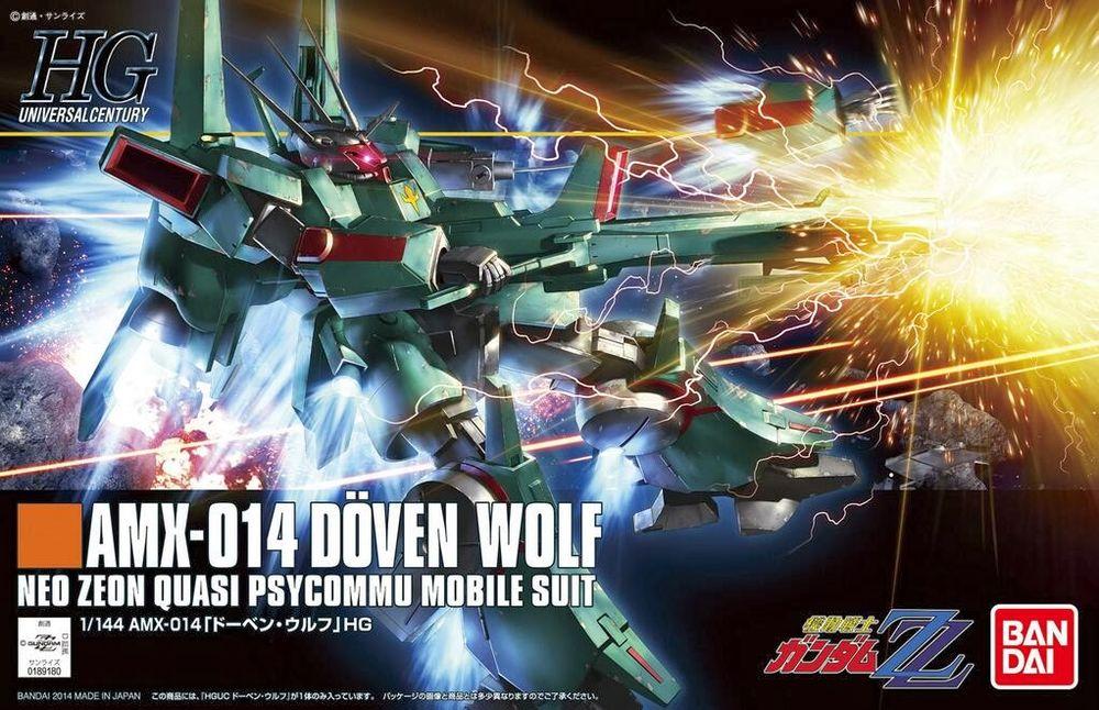 HGUC 1/144 AMX-014 ドーベン・ウルフ [Döven Wolf]