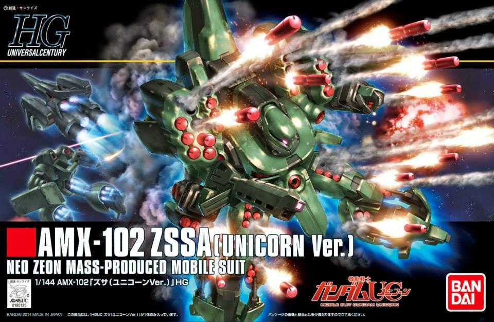 HGUC 1/144 AMX-102 ズサ(ユニコーンVer.) [Zssa (Unicorn Ver.)] パッケージアート