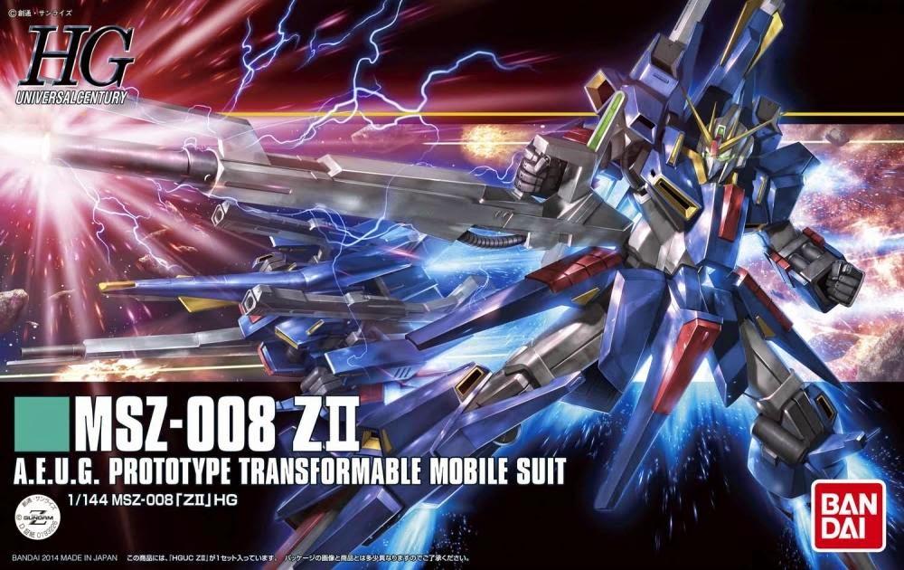 HGUC 1/144 MSZ-008 ZII (ゼッツー) パッケージアート