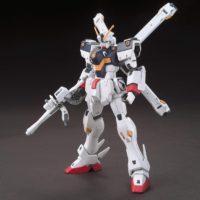 HGUC 1/144 XM-X1 クロスボーン・ガンダムX1 [Crossbone Gundam X-1] 公式画像1