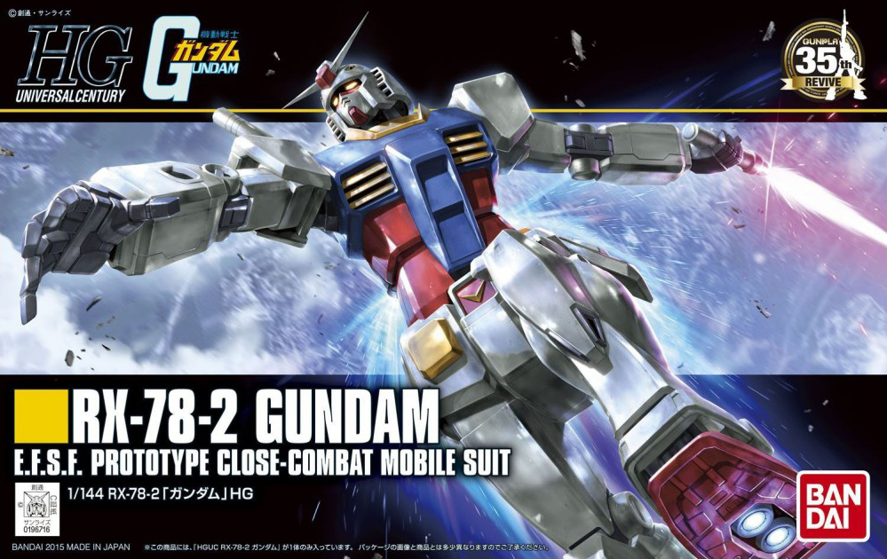 HGUC REVIVE 1/144 RX-78-2 ガンダム [Gundam]