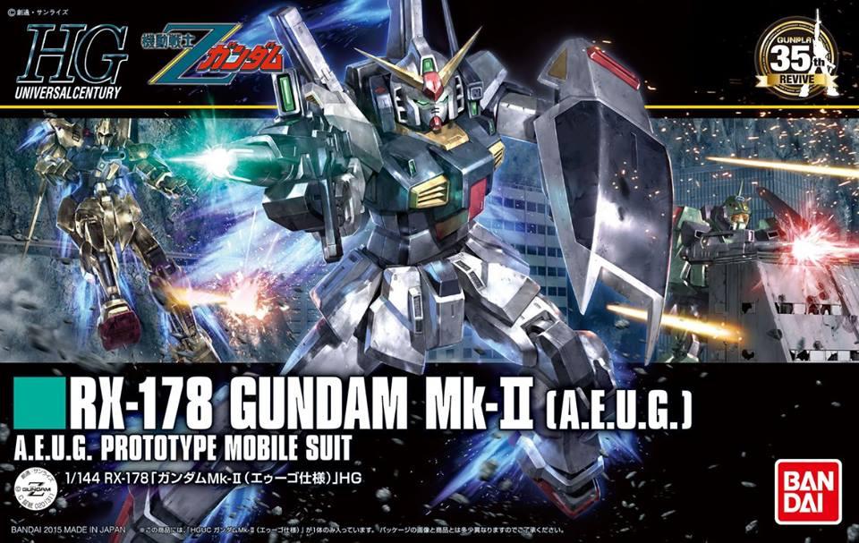 HGUC REVIVE 1/144 ガンダムMk-2(エゥーゴ仕様) [Gundam Mk-II (A.E.U.G.)] パッケージアート
