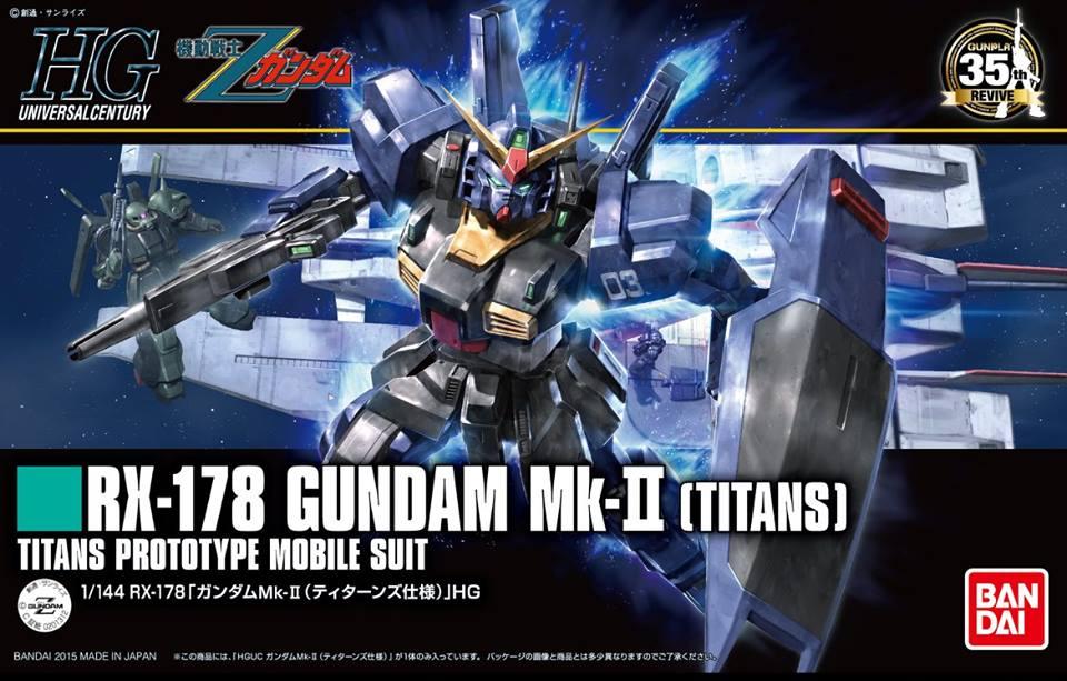 HGUC REVIVE 1/144 ガンダムMk-2(ティターンズ仕様) [Gundam Mk-II (Titans)] 5057985 0201312 4549660013129 4573102579850