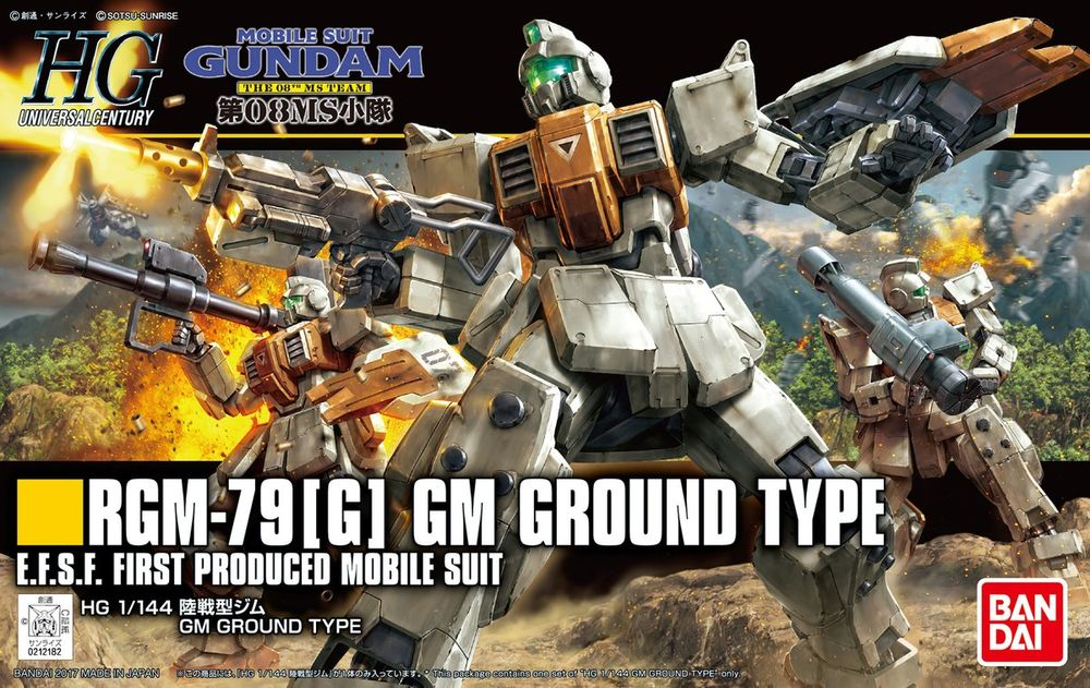 HGUC 1/144 RGM-79[G] 陸戦型ジム [GM Ground Type]