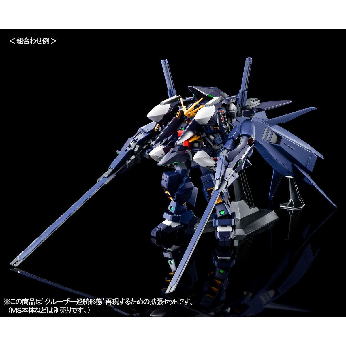 RX-121-3C ガンダムTR-1〈ハイゼンスレイ・ラーII〉クルーザー巡航形態 [Gundam TR-1 (Hyzenthlay-Rah II)]