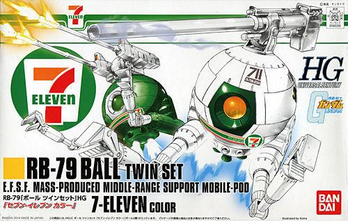 HGUC 1/144 RB-79 ボール ツインセット セブン-イレブン カラー パッケージアート