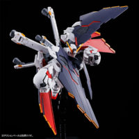 HGUC 1/144 XM-X1 クロスボーン・ガンダムX1 フルクロス 5060535 4573102605351 公式画像7