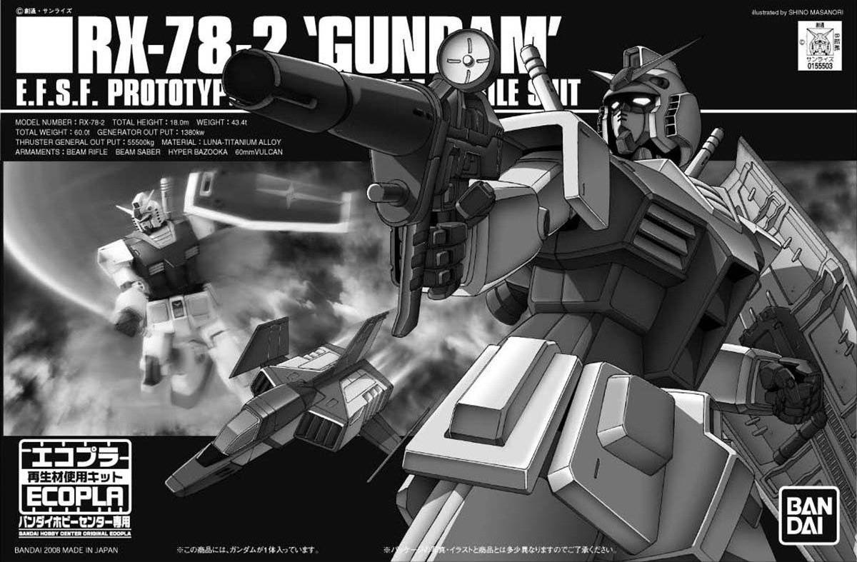 HGUC 1/144 RX-78-2 エコプラ ガンダム [ECOPLA GUNDAM]