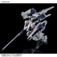 """HGUC 1/144 FF-X29A Gパーツ[フルドド] [G-Parts """"Hrududu""""] 公式画像4"""