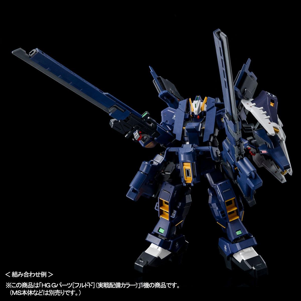 RX-121-1+FF-X29A ガンダムTR-1〈ヘイズル・ラー〉 (第二形態)
