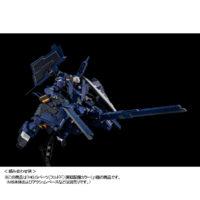"""HGUC 1/144 FF-X29A Gパーツ[フルドド](実戦配備カラー) [G-Parts """"Hrududu"""" (Combat Deployment type)] 公式画像6"""