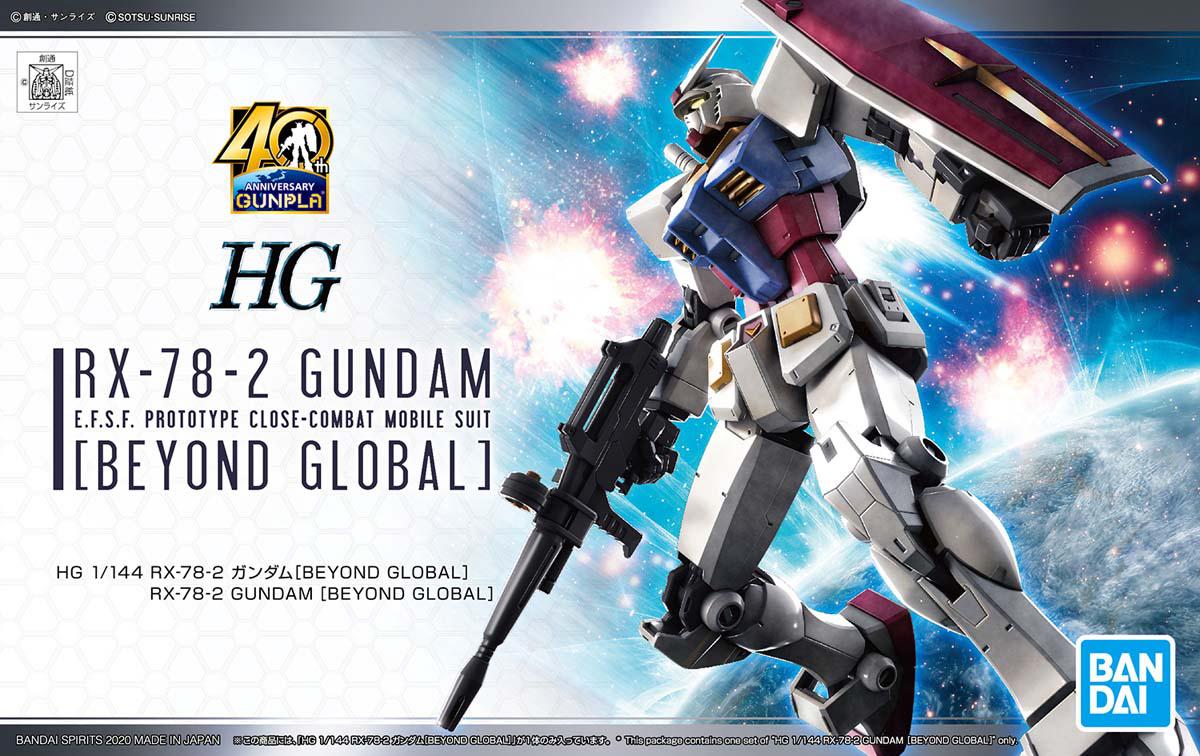 HGUC 1/144 RX-78-2 ガンダム [BEYOND GLOBAL] 5058205 4573102582058