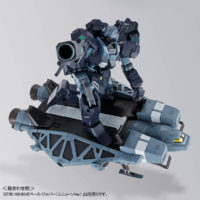 MG 1/100 RGM-96X ジェスタ (シェザール隊仕様 B&C班装備) 公式画像9