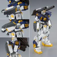 HGUC 1/144 RX-78-6 ガンダム6号機(マドロック) 公式画像10