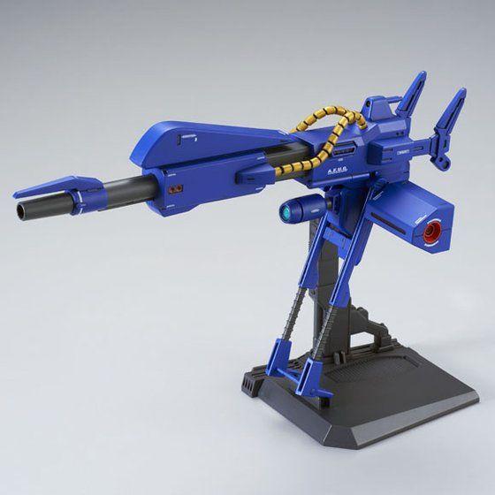 HGUC 1/144 FHA-03M1 メガ・バズーカ・ランチャー [Mega Bazooka Launcher]