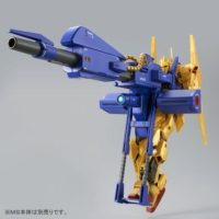 HGUC 1/144 FHA-03M1 メガ・バズーカ・ランチャー 公式画像6