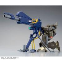 HGUC 1/144 メガ・バズーカ・ランチャー(コンロイ機用) 公式画像6