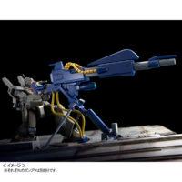 HGUC 1/144 メガ・バズーカ・ランチャー(コンロイ機用) 公式画像7