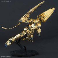 HGUC 1/144 ユニコーンガンダム3号機 フェネクス(ユニコーンモード)(ナラティブVer.)[ゴールドコーティング] 公式画像4