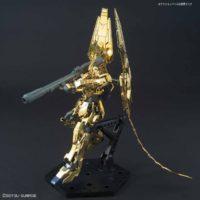 HGUC 1/144 ユニコーンガンダム3号機 フェネクス(ユニコーンモード)(ナラティブVer.)[ゴールドコーティング] 公式画像7