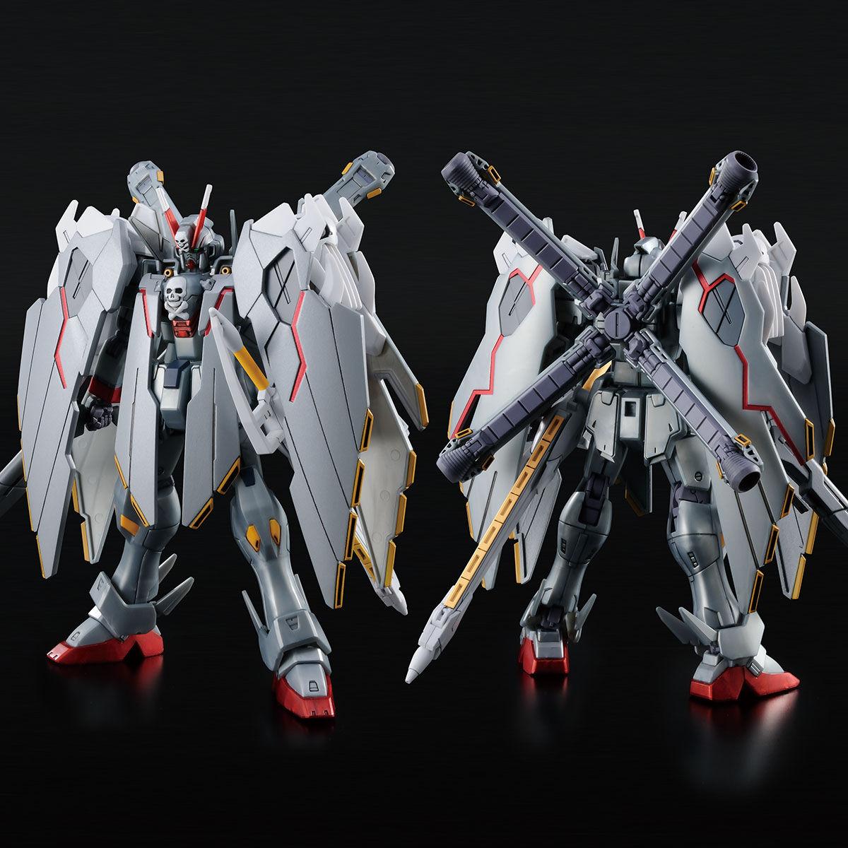 HGUC 1/144 クロスボーン・ガンダムX-0フルクロス
