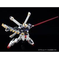HGUC 1/144 XM-X1 クロスボーン・ガンダムX1改・改(スカルハート)[Crossbone Gundam X1 Custom II] 公式画像7