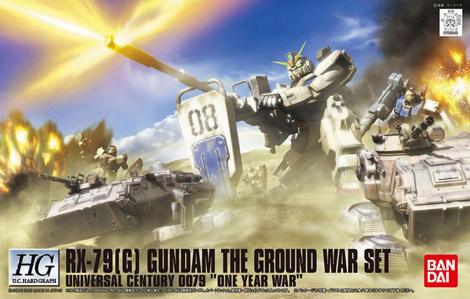 HGUC 1/144 RX-79[G] 陸戦型ガンダム地上戦セット [Gundam The Ground War Set]