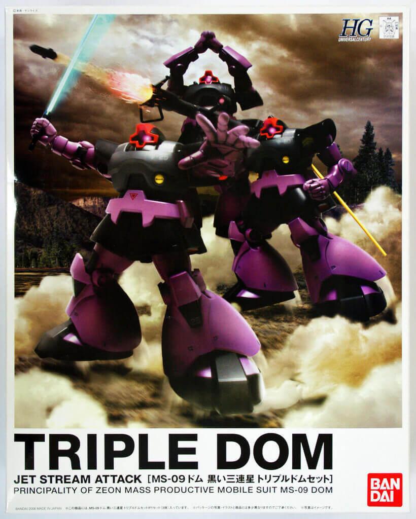 HGUC 1/144 MS-09 ドム 黒い三連星 トリプルドムセット [Triple Dom Set]