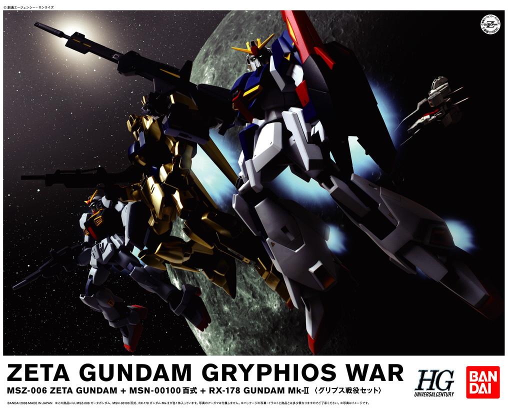 HGUC 1/144 グリプス戦役セット [Zeta Gundam Gryphios War]